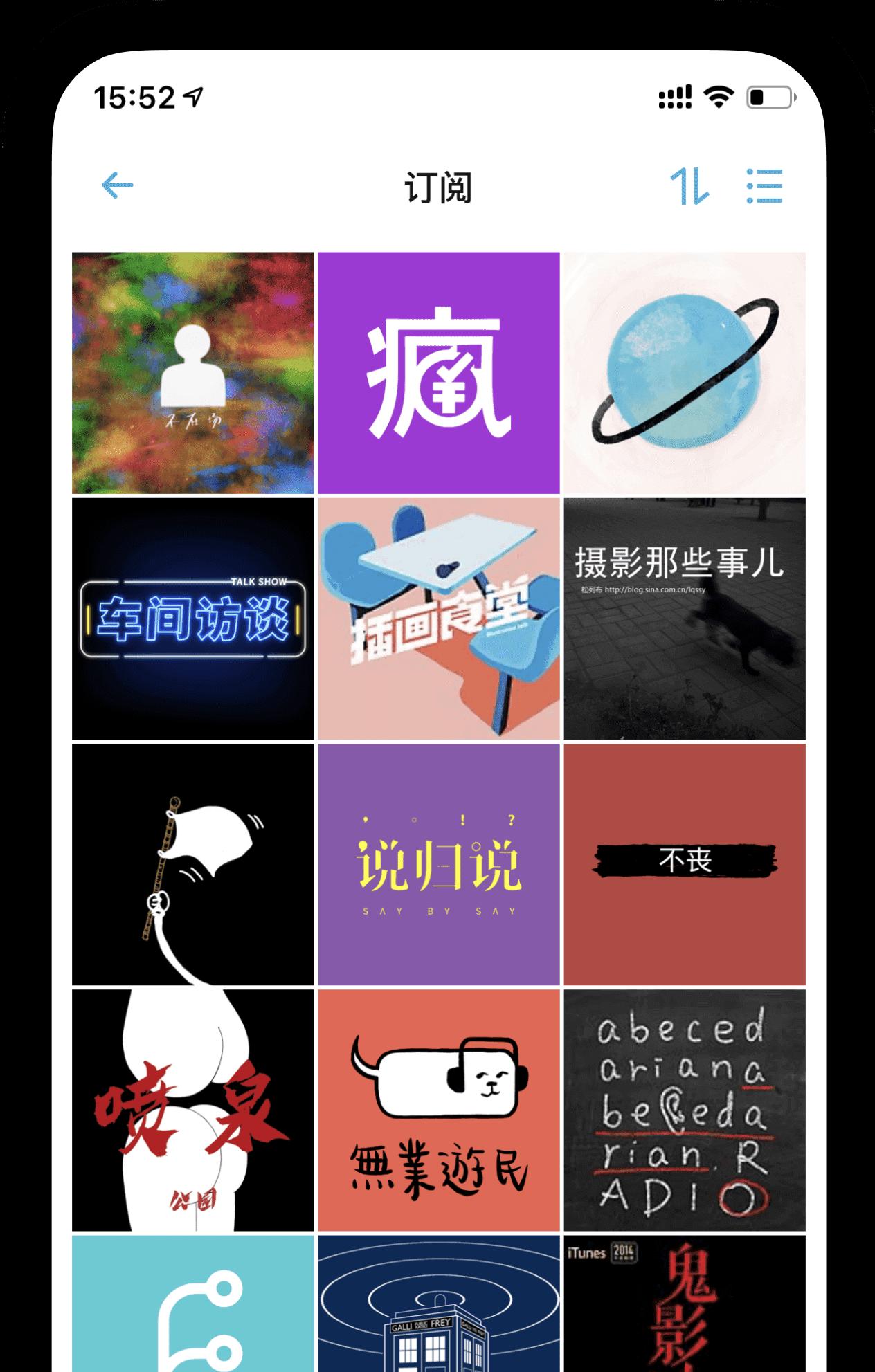 小宇宙App截图
